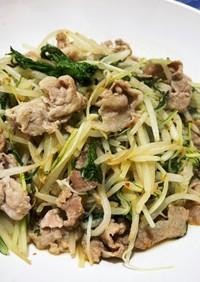 豚コマと水菜ともやしのニンニク醤油炒め