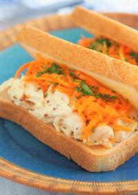 ささみのマーマレードマヨ和えサンドイッチ