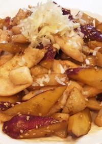 鶏胸肉とさつま芋蓮根の大学芋風