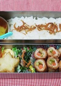 中学生のお弁当  2021.9.24