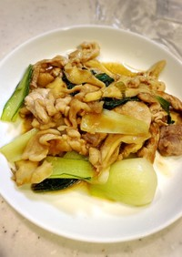 豚こまと舞茸と青梗菜のバタポン炒め