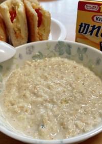 カレー風味のオートミールのチーズミルク粥