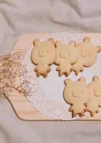 簡単♡サクサク♡基本の型抜きクッキー♡