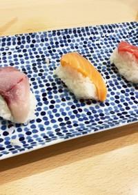 家で簡単お寿司