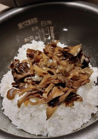 舞茸の甘辛煮で混ぜご飯