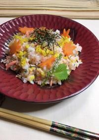 黄菊と甘塩鮭のまぜ寿司 盛り付けは豪華に