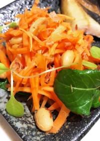 にんじんと大豆のサラダ