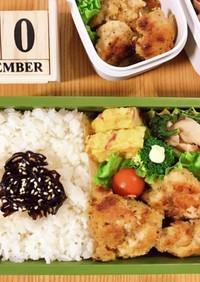 鶏肉チーズパン粉焼き弁当 21/9.30