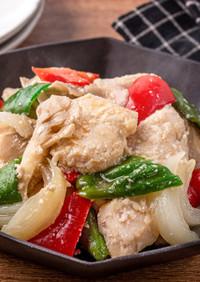 塩糀を使った鶏むね肉の下味冷凍