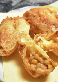 納豆信田(納豆とチーズの油揚げ詰め揚げ)