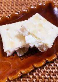 甘くないおやつ クリームチーズクラッカー
