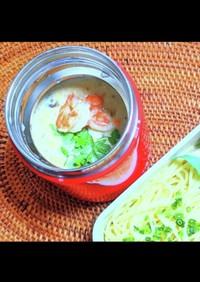 海老とキノコのクリームスープスパ弁当