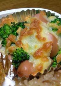 お弁当に♡ブロッコリーのチーズ焼き