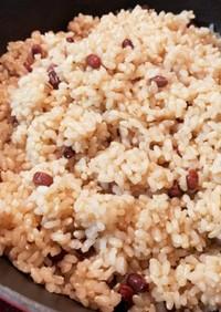 ルクルーゼ 玄米ごはん炊き 2合