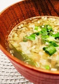 ヘルシー♡めかぶと豆腐のとろみスープ