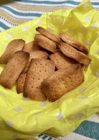 一口きな粉クッキー