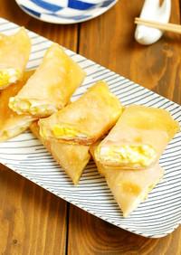 めっちゃ美味しい♡ハムたまチーズの春巻き