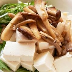 きのこと豆腐のサラダ