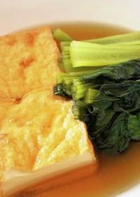 調味料2つだけ!厚揚げと小松菜の煮物。