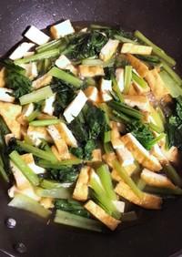 小松菜と厚揚げの炊いたん