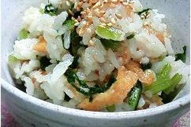 混ぜ ご飯 小松菜