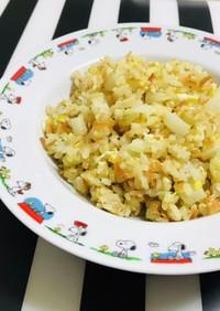 白菜の芯と冷やご飯で 干し海老チャーハン