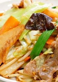 王将風シャキシャキ野菜炒め味付けのキモ