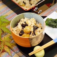 【旨みたっぷり】コウダケと栗の炊き込み飯