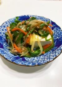 豆腐の野菜あんかけ