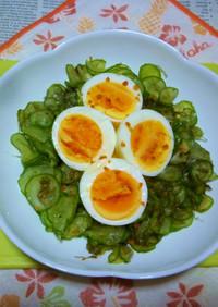 きゅうりの酢の物+ゆで卵のタパス