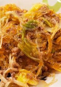 白菜とひき肉の春雨炒め