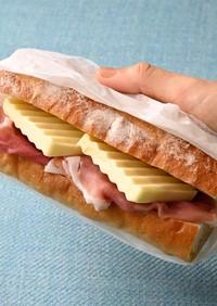 生ハムとチーズのカスクート