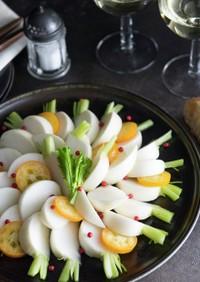 サラダ・ラティーナとキンカンのサラダ