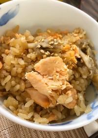 簡単◎秋鮭と舞茸の炊き込みご飯
