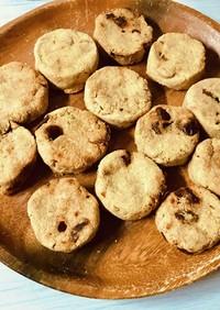 シナモンフルーツクッキー