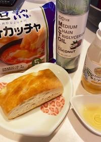 朝食はMCTオイル&蜂蜜♡フォカッチャ