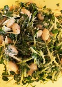 大豆と貝割れ大根の塩麹和え