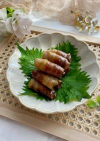 お弁当にも豚バラ肉のくるくるしそ巻き