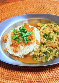 豚バラ肉とニラのスタミナカレーご飯