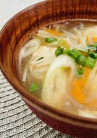 春雨と根菜入り鶏つみれのスープ