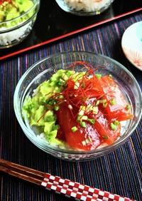 カップ寿司 アボカド&マグロユッケ