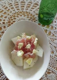 梨とチーズと生ハムのサラダ
