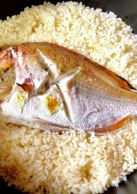 粗塩で焼き上げた真鯛で作る鯛めし