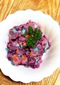 ハロウィン仕様☆紫芋サラダ