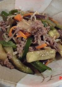 牛豚ミンチと野菜の甘味噌炒め