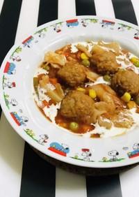 炊飯器で 冷凍肉団子と野菜の煮込み