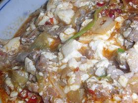 しっかり混ぜた麻婆豆腐