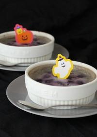 ハロウィン♪紫色のブルーベリーフラン