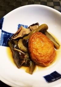 【レンジ調理】なすと椎茸、さつま揚の煮物