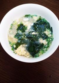 簡単☆卵とわかめの春雨スープ
